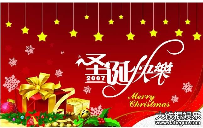 2016年圣诞歌曲有哪些,关于圣诞节的歌曲大全图片