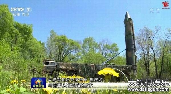 央视罕曝火箭军某研究所科技创新成果 东风21d起竖画面细节清晰图片