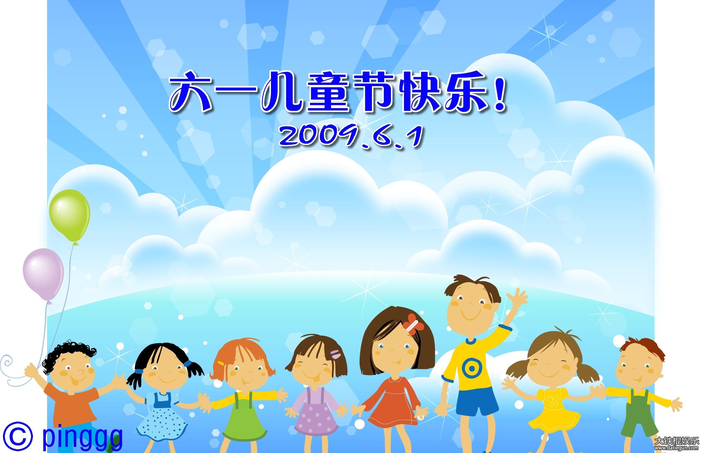 1、我们的田野儿童歌曲   2、少年少年祖国的春天儿童歌曲   3、快乐的节日儿童歌曲   4、歌声与微笑儿童歌曲   5、幸福拍手歌儿童歌曲   6、种太阳儿童歌曲   7、劳动最光荣儿童歌曲   8、鲁冰花儿童歌曲   9、小小少年儿童歌曲   10、校园多美好儿童歌曲   11、让我们荡起双桨儿童歌曲   12、雨花石儿童歌曲   13、新鞋子旧鞋子儿童歌曲   14、清晨儿童歌曲   15、蓝精灵之歌儿童歌曲