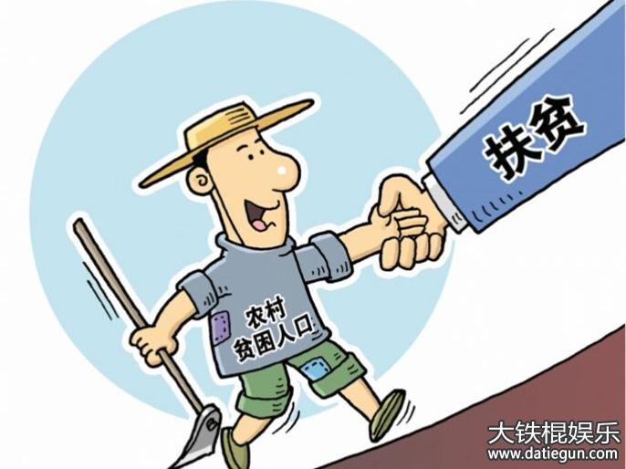 2016年重庆人口有多少