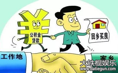 青岛市社平工资2015