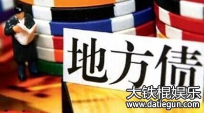 智库报告:中国提高财政赤字率不会增加全社会风险