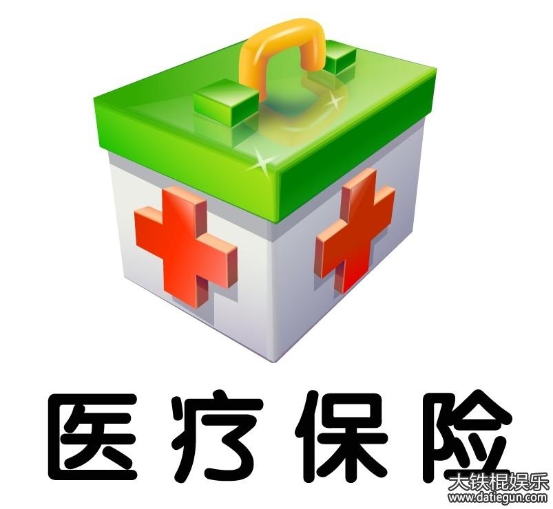 2017年,黑龙江省新农合缴费标准