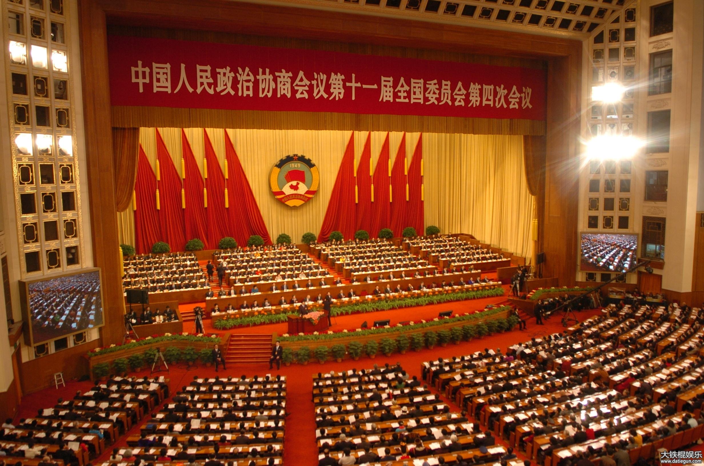 2017年上海两会开展时间,上海两会思想汇报图片 2830797 2464x1632