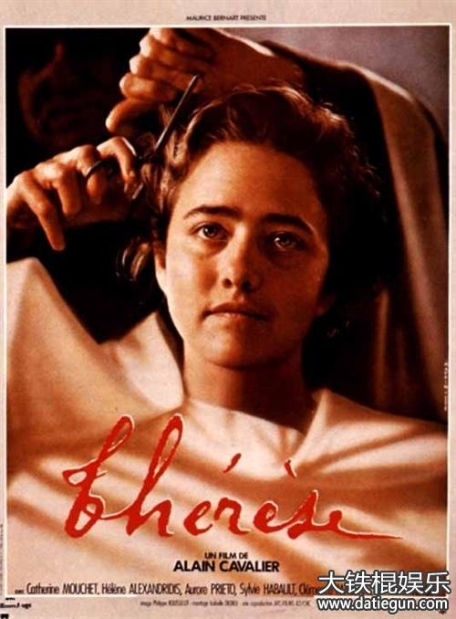 法国电影爱完整版在线