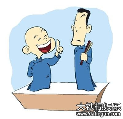 动漫 卡通 漫画 设计 矢量 矢量图 素材 头像 400_387