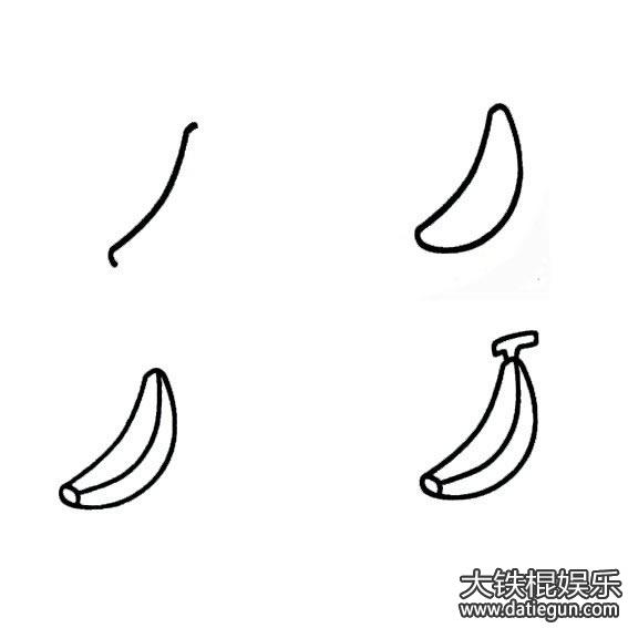 画香蕉的简笔画画法步骤