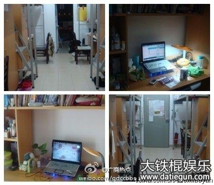 天津音乐学院宿舍有空调独立卫生间吗,新生宿舍图片一览