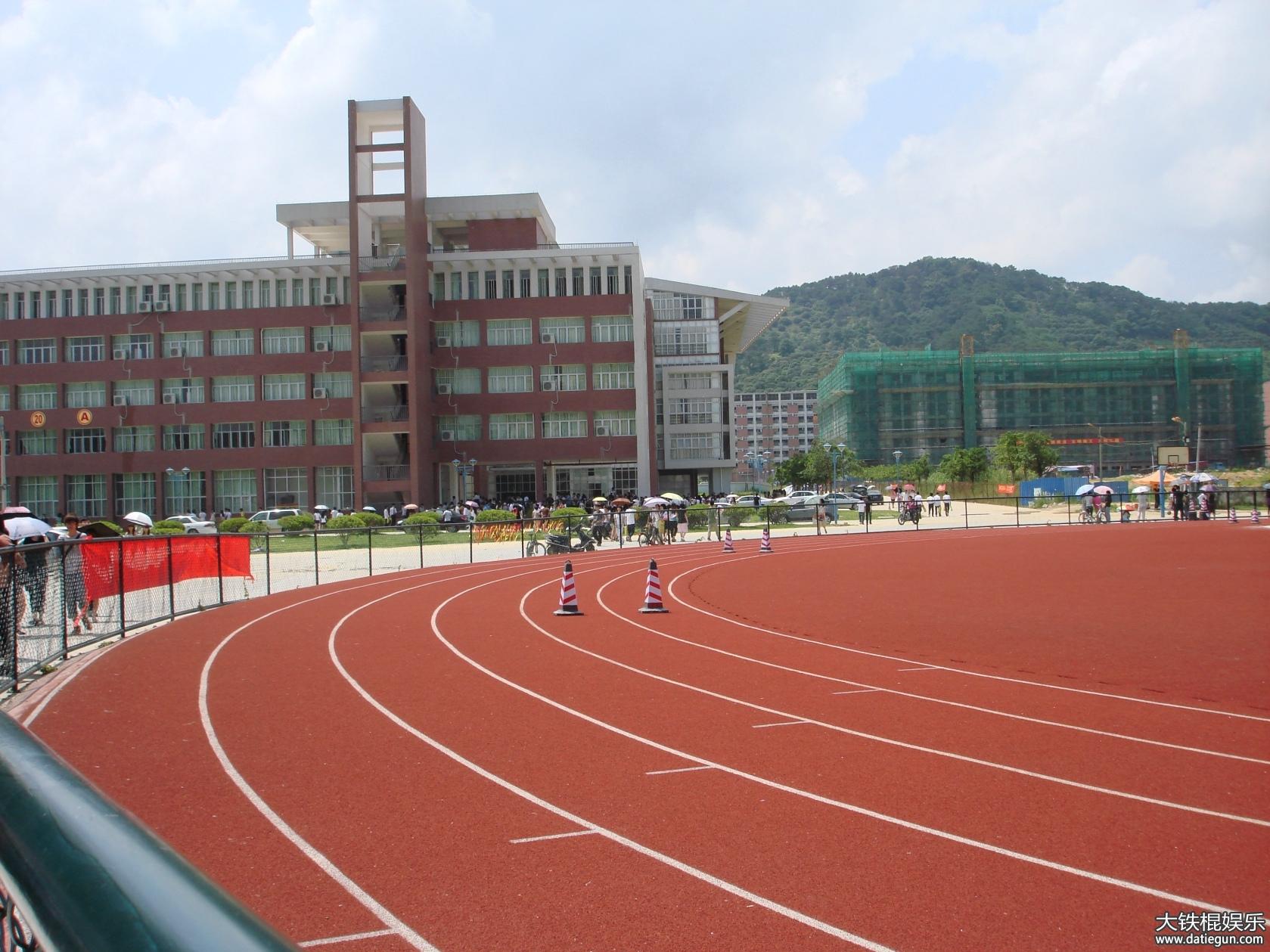 2017年华南农业大学珠江学院寒假放假时间表,广东高校寒假放假安排