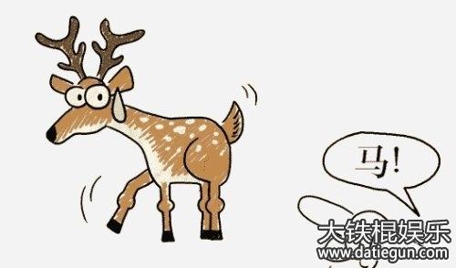 带动物的四字成语,带动物的四字成语都有哪些