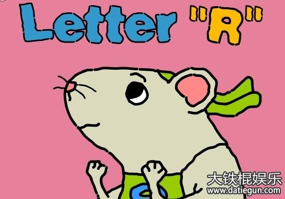 小班下册教案:幼儿园小班绘本《小老鼠学画画》教案