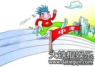 陕西省高考体育单招报名时间及报考条件标准