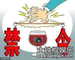[军人禁酒令的对照检查]部队禁酒令对照检查(共9篇)