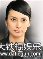 日剧神探伽利略演员柴崎幸剧照