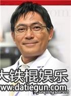 日剧神探伽利略演员渡边一计剧照