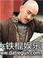 独步天下演员晏紫东剧照