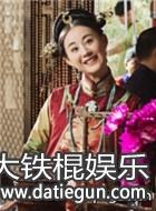 独步天下演员黄思涵剧照