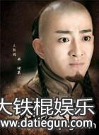 独步天下演员王凯熠剧照