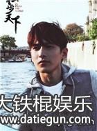 独步天下演员唐培彦剧照