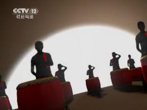 cctv12社会与法普法栏目剧古镇奇谭第三季・夜魔暗影中集