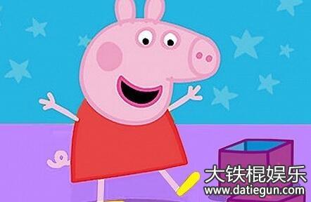 中国玩具商被罚 | 因盗版小猪佩奇被罚  需赔偿版权方15万元